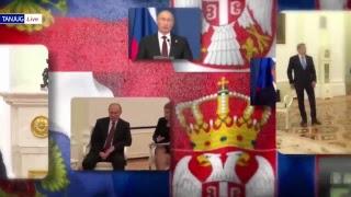 Download UŽIVO - Putin u Beogradu 2 Video