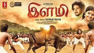 Download Ilami Tamil Full Movie 2018   Srikanth Deva   Julian Prakash   Palani Bharathi   Full HD Upload 2018 Video