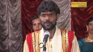 Download Sorathi Brijabhar part 1 of 5 | Rajender Parsad & Party | Bhojpuri Nautanki | Sonotek Video