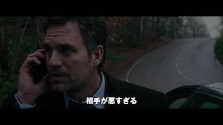 Download グランド・イリュージョン 見破られたトリック(字幕版) Video