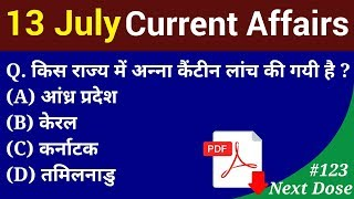 Download Next Dose #123 | 13 July 2018 Current Affairs | Daily Current Affairs | Current Affairs In Hindi Video