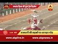 Download Full dress rehearsel of Republic Day parade at Rajpath, Delhi Video