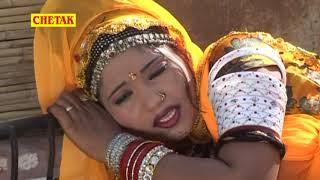 Download सबसे दर्द भरा गीत 2017 - परदेसी बिणजारा - Rani Rangili- Binjara Pyar Mohabbat - राजस्थानी Sad Songs Video