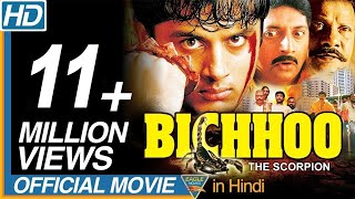 Download Bichhoo Hindi Dubbed Full Length Movie || Nithiin, Neha, Prakash Raj || Eagle Hindi Movies Video