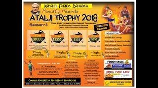 Download KABADDI FRIENDS BADIADKA | KABADDI TOURNAMENT 17/11/2018 @ Badiadka Video