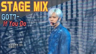 Download GOT7 - If You Do @Show Music Core Stage Mix Video
