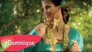 Download Dominique Hourani - Etriss / دومينيك حوراني - عتريس Video