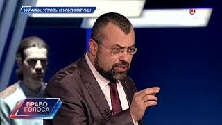 Download Украина: угрозы и ультиматумы. Право голоса Video
