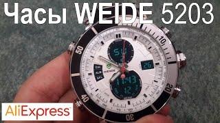 Download Часы weide 5203 с алиекспресс(обзор и инструкция) Video