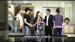 Download [교양]싸인 103회 Video