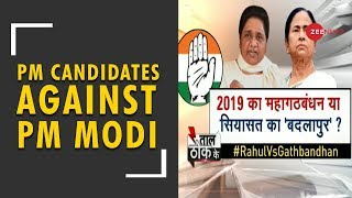 Download Taal Thok Ke: How many PM candidates against PM Modi this election? Video