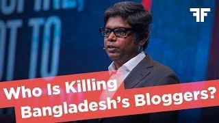 Download AHMEDUR RASHID CHOWDHURY | WHO IS KILLING BANGLADESH'S BLOGGERS? | 2017 Video