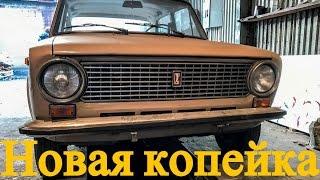 Download Капсула времени: копейка ВАЗ-21013 с пробегом 19 тысяч км Lada Barnfind Video