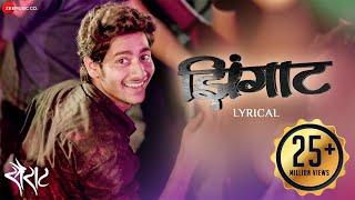 Download Jhingat   Sairat   Official Full Song   Ajay Atul Video