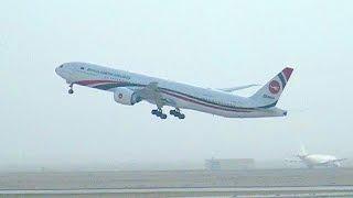 Download مطار الرياض | Riyadh Airport Video