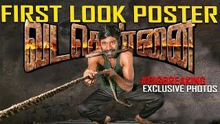 Download இதுவரை வெளிவராத VADA CHENNAI Exclusive Pics! | First Time on Cinema Vikatan Video