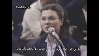 Download أروع فيديو لملحدة تحاور الشيخ أحمد ديدات Video