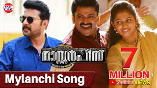 Download Masterpiece Mylanchi Song Official | Ft. Jassie Gift | Deepak Dev | Mammootty New movie Video
