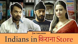 Download Indians In Kirana Store   The Timeliners Video