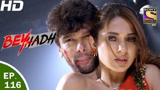 Download Beyhadh - बेहद - Ep 116 - 3 Years Leap - 21st Mar, 2017 Video