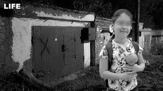 Download Дьявол из гаражей. Вся правда об убийстве девочки Лизы в Саратове Video