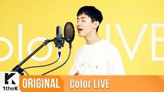 Download Color LIVE(컬러라이브): HENRY(헨리) Real Love(사랑 좀 하고 싶어) Video
