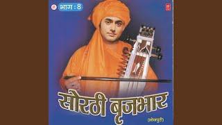 Download Sorthi Brijbhar - Part 8 Video