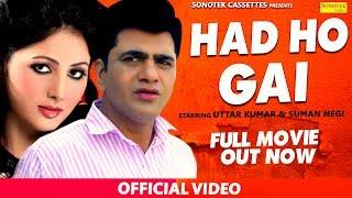 Download Had Ho Gai || Uttar Kumar || Dhakad Chhora || Suman Negi, Sanjeev Kant || Haryanvi Full Film Video
