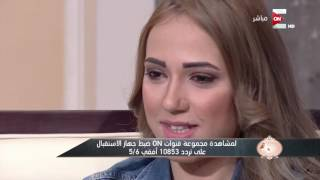 Download ست الحسن - الفنان طلعت زكريا وإبنته وخطيبها Video