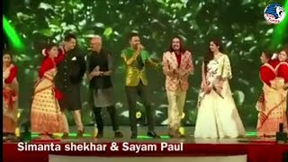 Download Simanta Shekhar & sayam paul & Shreya Ghoshal||Assamese bihu & bollywood mix Video