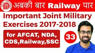 Download Railway Crash Course | Important Joint Military Exercises 2017-2018 | Day #33 Video