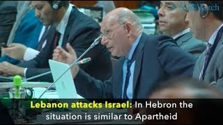 Download UNESCO adopts Hebron decision targeting Israel, against expert advice Video