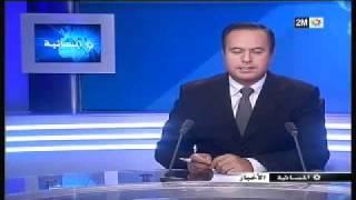 Download Debdou 2011 Video