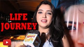 Download आम्रपाली दूबे का बचपन कैसा बीता , आम्रपाली की ज़ुबानी सुनिये | Amrapali Dubey Life Journey Video