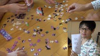 Download 視聴者さんからパズルと罰ゲームが送られてきました Video