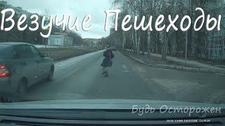 Download road rage 2016 113 Video