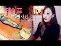Download [토미] 한국 미제사건 : 광주 여대생테이프 살인사건 | 토요미스테리 ㅣ디바제시카 Video