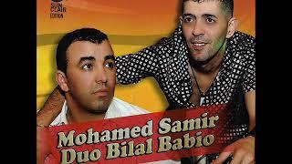 Download Mohamed Samir Duo Bilal Babio - Walfet Doukhane Video