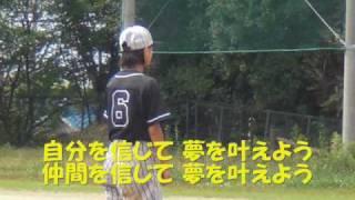 Download 「夢に向かって」 ~ゆうちゃんのソフトボール~ Video