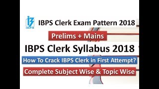 Download IBPS Clerk Syllabus 2018 | IBPS Clerk Exam Pattern 2018 | How To Crack IBPS Clerk Exam? Video