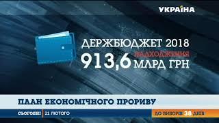 Download Україна обирає президента: колишні очільники держави дали поради наступному гаранту Video