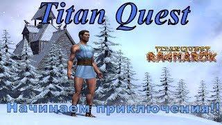 Download [TQ][Стрим] Начинаем приключения в Titan Quest Video