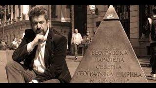 Download Предавање: Тајне Београда Video