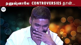 Download Dhanush - Robo shankar வேண்டாம்னு சொன்னேன் | Maari 2 PressMeet | LittleTalks Video