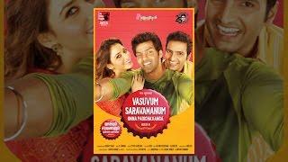 Download Vasuvum Saravananum Onna Padichavanga Video