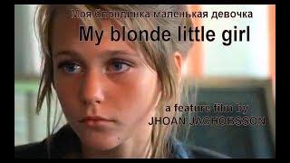 Download MY BLONDE LITTLE GIRL / sub Eng / полный фильм Video