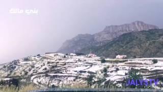 Download الثلوج تكسوا جبال بني مالك . بتاريخ الجمعة ١٤٣٨/٩/٧ هجره Video
