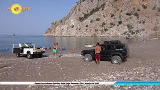 Download Sazak Koyu Adrasan Sahilleri Saklı Doğa Sistemleri 2017 Antalya 4K UHD Video