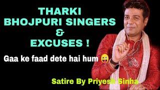 Download Kah Ke Lunga - Bhojpuri Singers Comedy Video   Hindi Stand up Comedian Priyesh Sinha Video