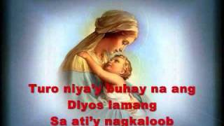 Download Awit sa Ina ng Santo Rosario w/Lyrics Video
